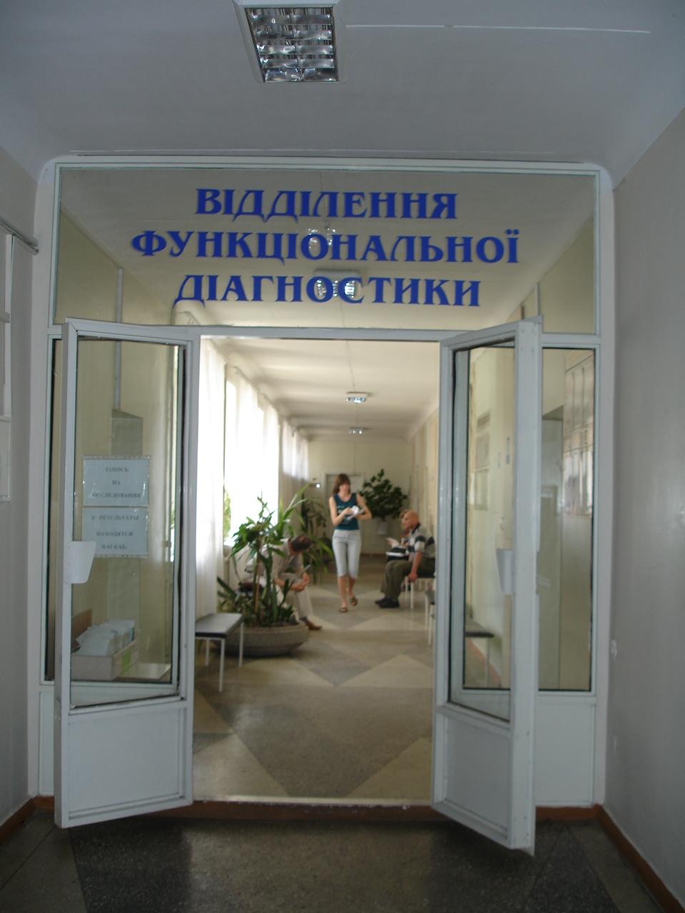 Поликлиника 2 сайт к врачу