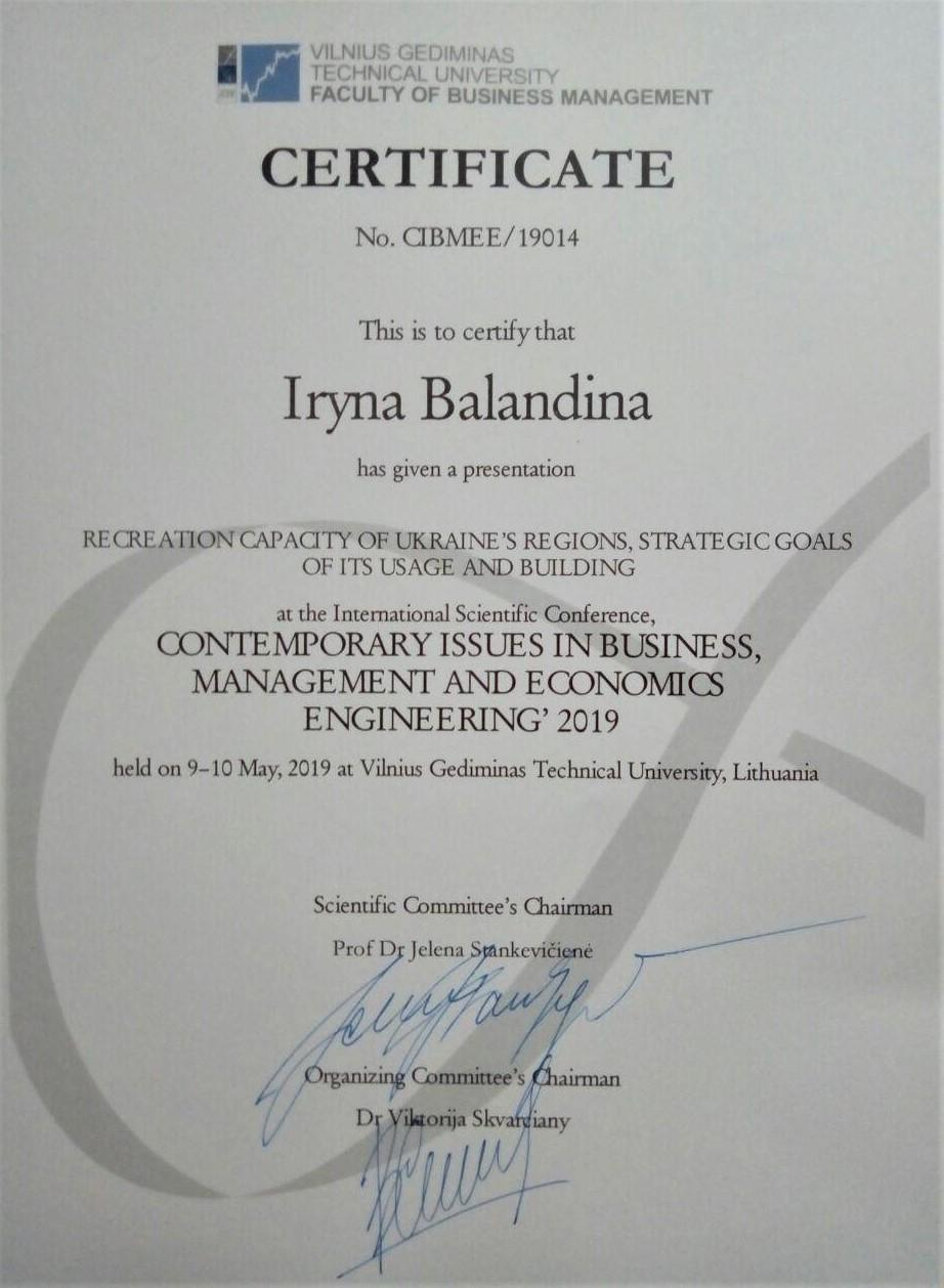 Balandina certificate