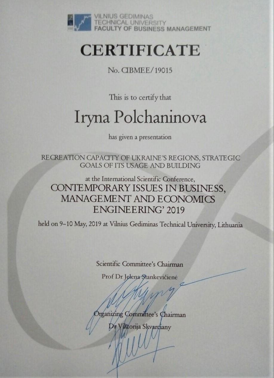 Polchaninova certificate