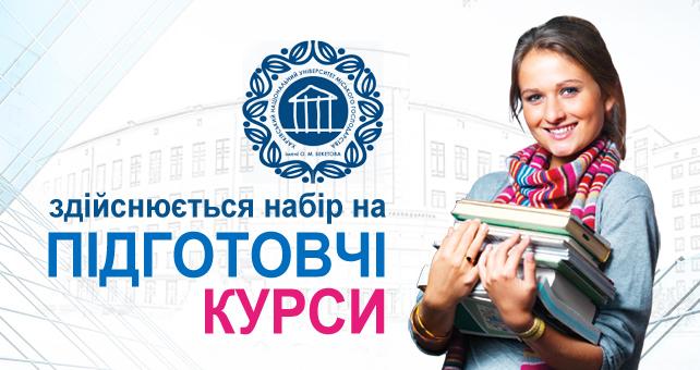 bannerPodkusry